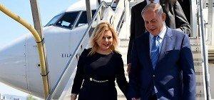 Ex-Hausmeister klagte Netanyahu wegen schlechter Behandlung