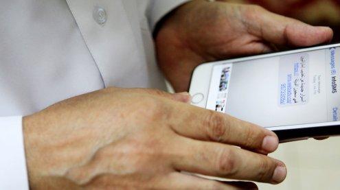 """Schadsoftware """"Pegasus"""" nutzt Schwachstellen bei iPhones aus"""